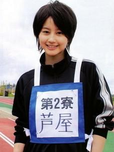 http://lost-in-asia.cowblog.fr/images/ashiya.jpg
