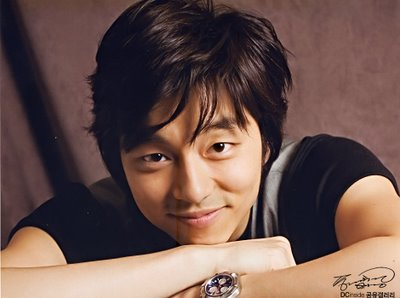 http://lost-in-asia.cowblog.fr/images/gongyoo.jpg