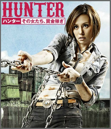 http://lost-in-asia.cowblog.fr/images/photosdramas/hunter.jpg